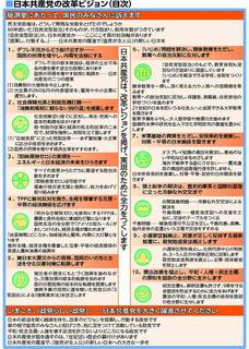 2012112701_01_1b.jpg